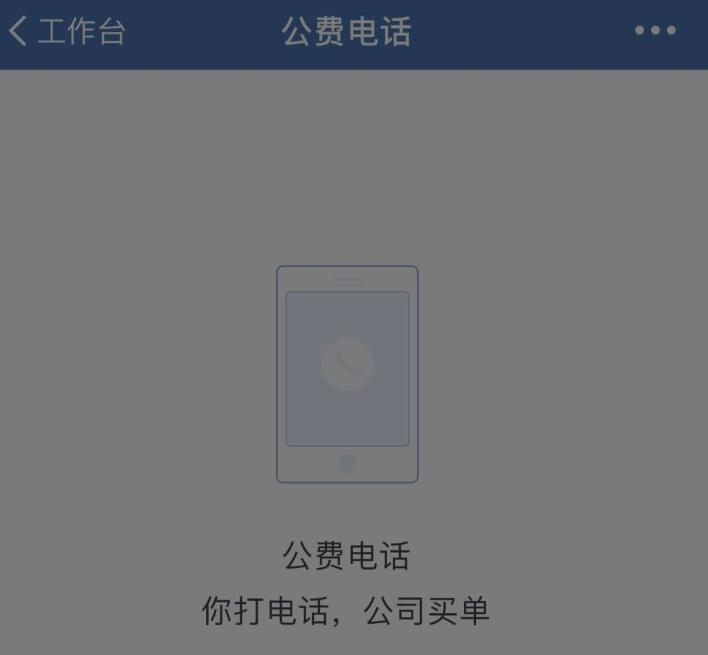 QQ截图20190516104333.jpg