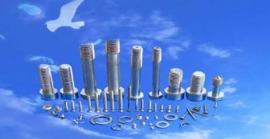 企业如何选择适合自己的ERP管理系统